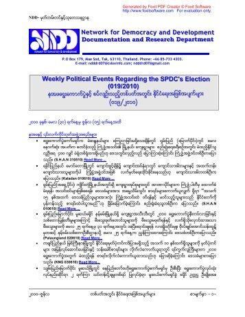 EdkifiHa&;tjzpftysufrsm; (019§2010) - Burma Partnership