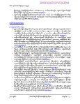 EdkifiHa&;tjzpftysufrsm; (019§2010) - Burma Partnership - Page 2