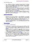 EdkifiHa&;tjzpftysufrsm; (019§2010) - Burma Partnership - Page 4