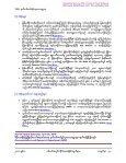 EdkifiHa&;tjzpftysufrsm; (019§2010) - Burma Partnership - Page 5