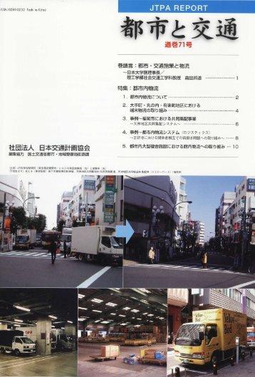 楽天 シャネル / 楽天市場 財布 偽物 sk2