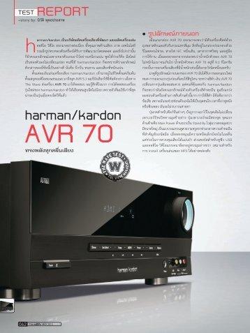 062-066-Test Report harman/kardon AVR 70.indd - Piyanas