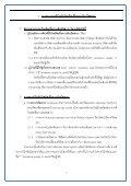 CPG-UTI-21102556 - Page 4