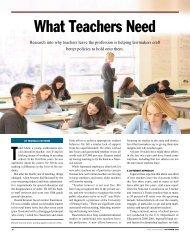 What teachers need - New Teacher Center