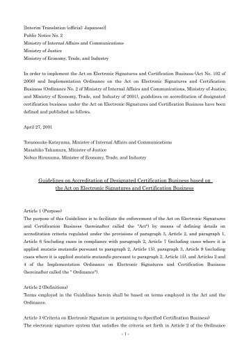 Guidelines on the Accreditation of Specified Certification Business ...