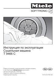 Инструкция Miele T 9466 C - CNews.ru