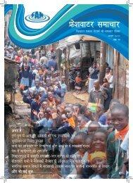 FAN_Newsletter HINDI Version - Freshwater Action Network