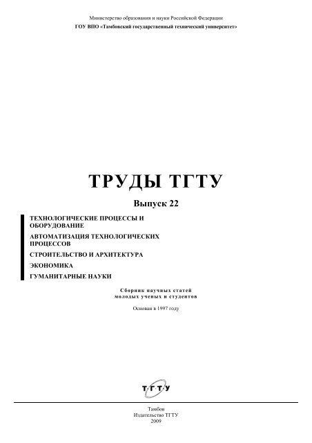 Кредитно-кассовый офис Барнаул Центральный банка Ренессанс Кредит в Барнауле — контактные телефоны, режим работы других.