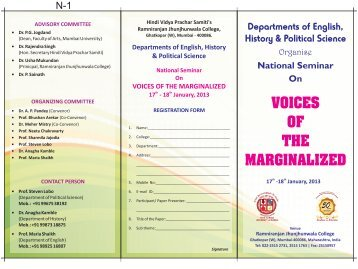 Voices of the marginalised brochure - ramniranjan jhunjhunwala ...