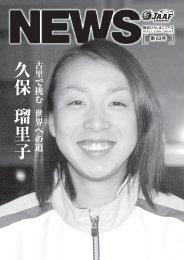 vol.63_表面入稿ol