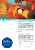 ลคู่มือ งทุนในอิสราเอล - Invest in Israel - Page 4