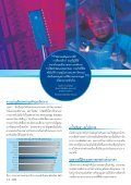 ลคู่มือ งทุนในอิสราเอล - Invest in Israel - Page 7