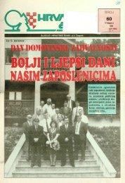 HRVATSKE ŠUME 60 (30.7.1996.)
