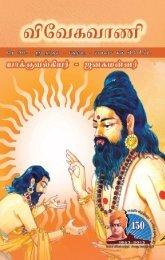 May 2012.pdf - Vivekananda Kendra Prakashan