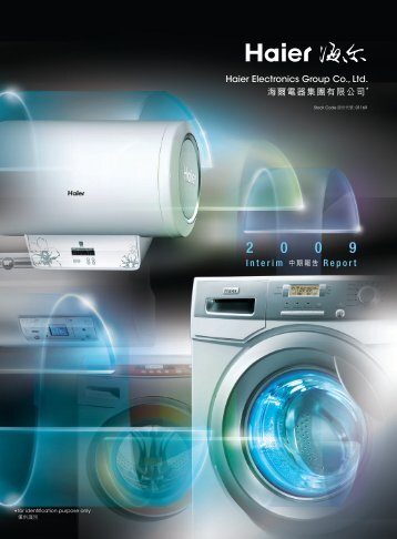 Haier IR09_cover layout.indd - Haier Electronics Group Co., Ltd.