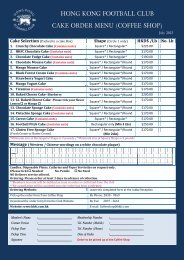 hong kong football club cake order menu (coffee shop)