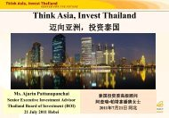 2010 - The Board of Investment of Thailand