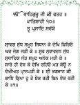 Tav Prasad Savaiye - SikhNet - Page 2