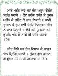 Tav Prasad Savaiye - SikhNet - Page 3