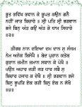 Tav Prasad Savaiye - SikhNet - Page 4
