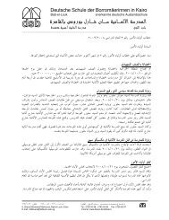 Elternbrief nr. 3 ar - DSB | Kairo