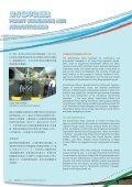 飛行標準及適航 - 民航處 - Page 5
