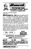 Next 4 Month Curve - Vivekananda Kendra Prakashan - Page 2