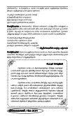 Next 4 Month Curve - Vivekananda Kendra Prakashan - Page 4