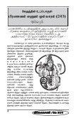 Next 4 Month Curve - Vivekananda Kendra Prakashan - Page 5
