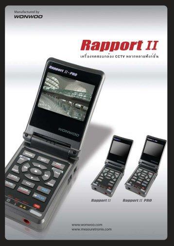 Rapport II-PRO - Measuretronix Ltd.