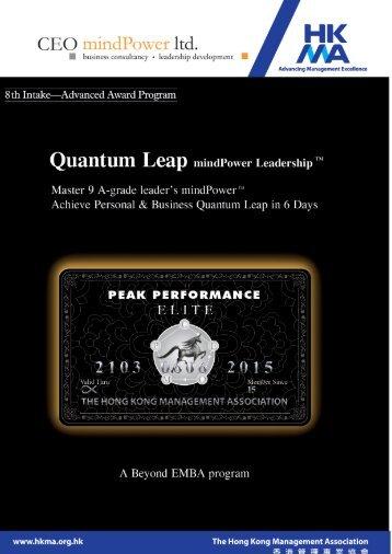 Peak Performance - Hong Kong Management Association