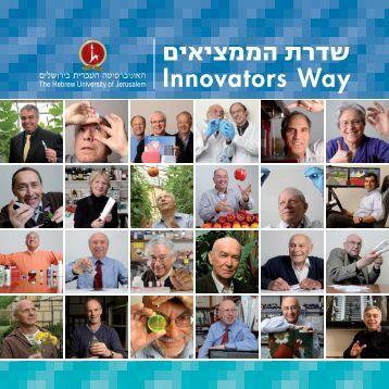 The Innovators Way