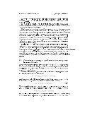 Теория Ходжа на приблизительно кэлеровых ... - Imperium - Page 4