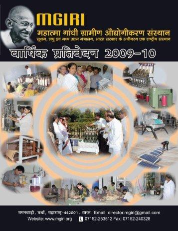 Annual Report 2009-10 in Hindi