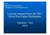 Lessons learned from the 2011 Great East Japan Earthquake