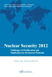 Nuclear Summit 2012 and U.S.-ROK Strategic Cooperation