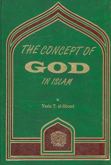 Allah The Concept of God in Islam - HolyBooks.com