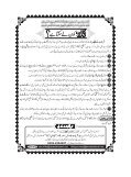 Zakat Kon Ley Sakta Hai.pdf - Noore Madinah Network - Page 2