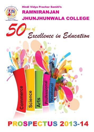Prospectus 2013-14 - ramniranjan jhunjhunwala college