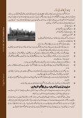 3 - Maulana Azad National Urdu University - Page 6
