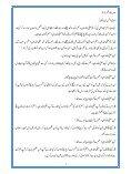 Sahih Bukhari - Page 5