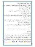Sahih Bukhari - Page 7