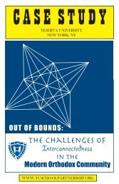 Out of Bounds - Institute for University-School Partnership