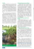 Khmer - The World Fish Center - Page 6