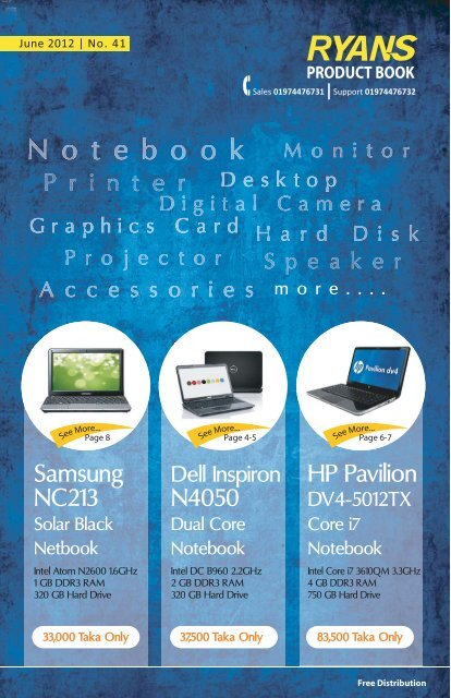 Remarkable Dell Inspiron N4050 Dual Core Notebook Ryans Computers Ltd Download Free Architecture Designs Grimeyleaguecom