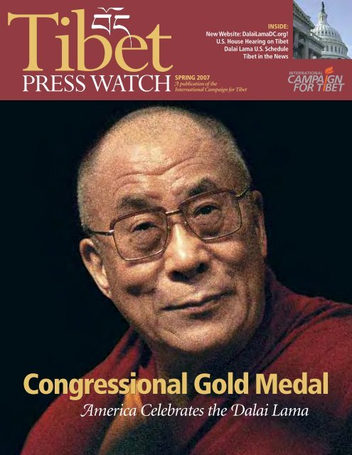 2007 Spring TPW - International Campaign for Tibet