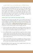 leaflet-dos-final - Page 2