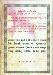 History of Mulla Qadar  Husain and Shaheed Killu Khatau XX.pdf
