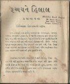 Ru'yate Hilal - Page 2