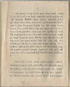 Ru'yate Hilal - Page 3